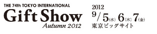 vol.12_74th_giftshow.jpg